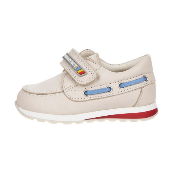 کفش پسرانه پابلوسکی مدل 59502