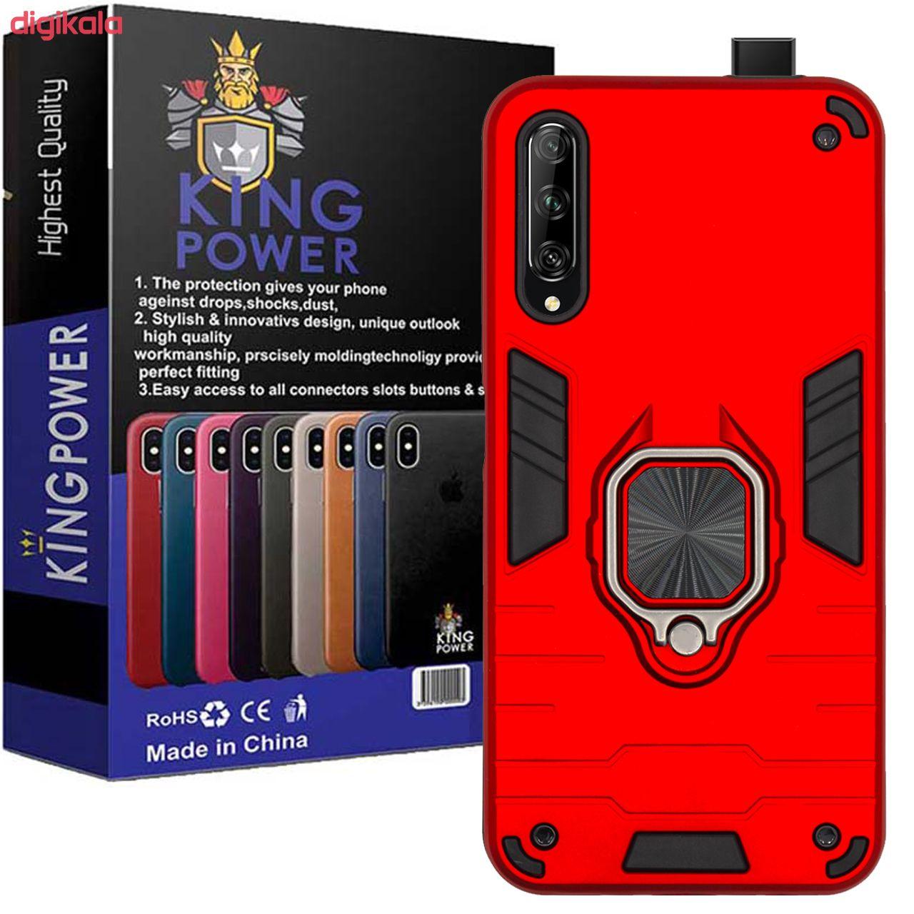 کاور کینگ پاور مدل ASH22 مناسب برای گوشی موبایل هوآوی Y9s main 1 2
