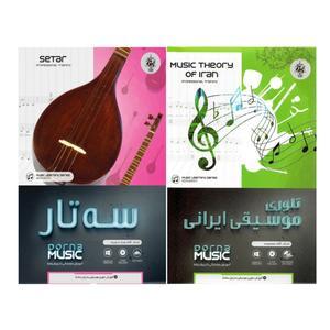 نرم افزار آموزش سه تار به همراه نرم افزار آموزش تئوری موسیقی ایرانی نشر درنا