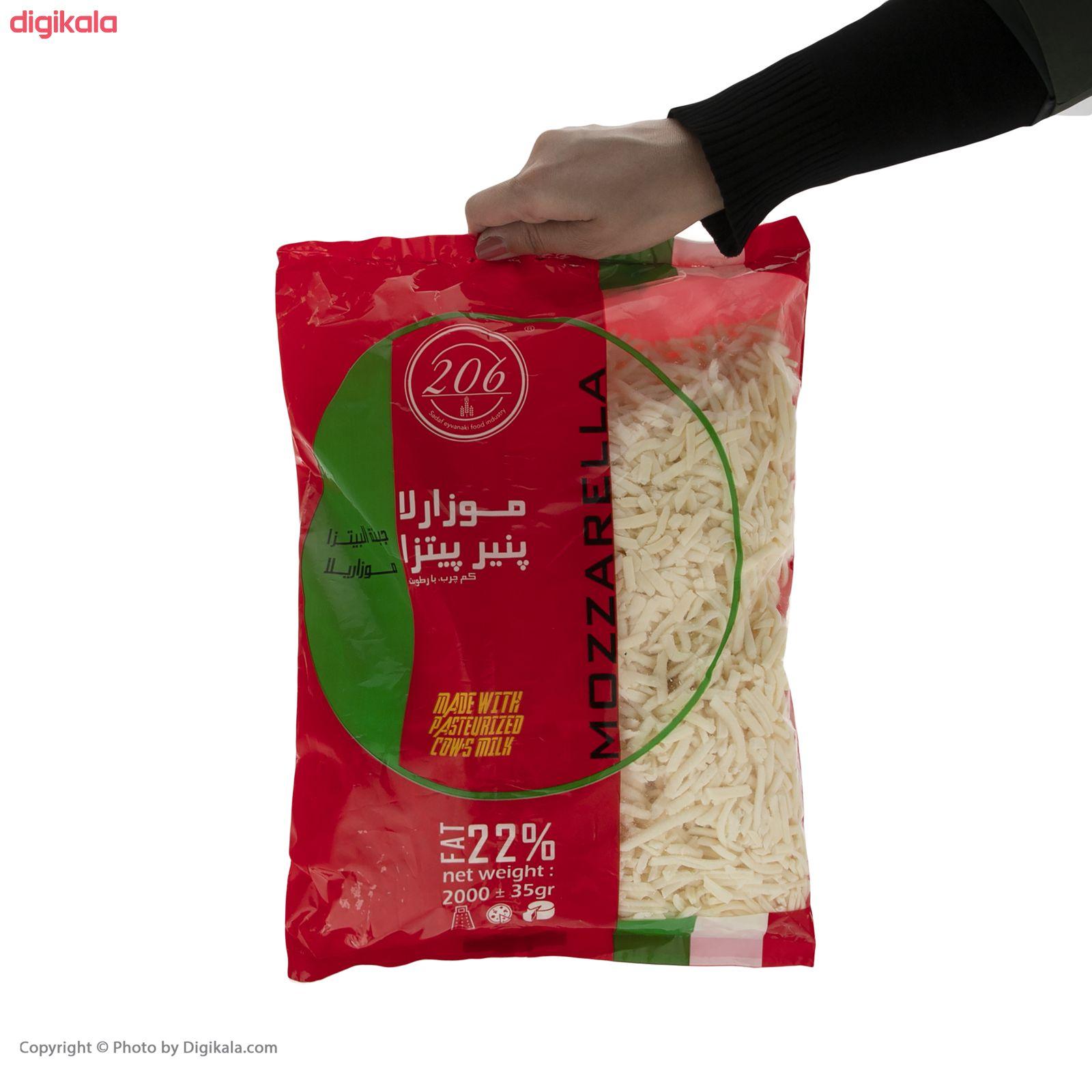 پنیر پیتزا موزارلا 206 - 2 کیلوگرم main 1 1