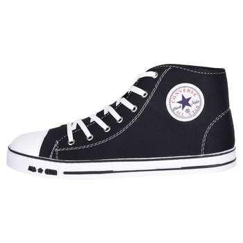 کفش راحتی مردانه مدل 9924
