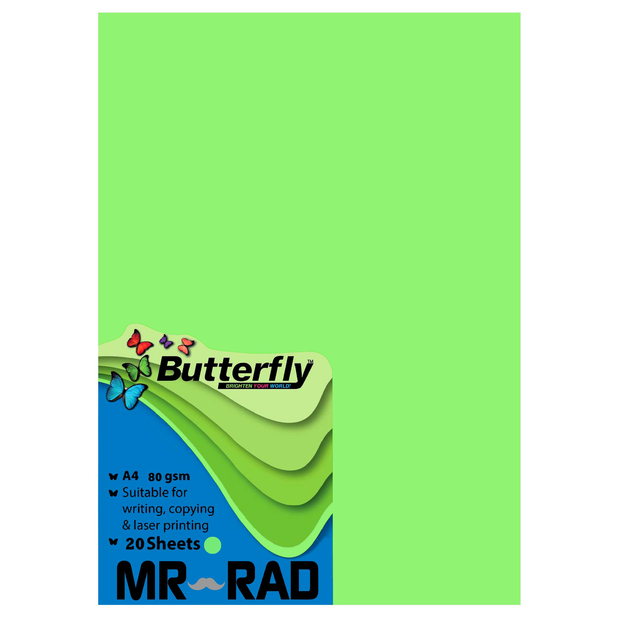کاغذ رنگی A4  FG مدل پروانه بسته 20 عددی