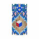 برچسب پوششی ماهوت مدل Maryams Mathematics-FullSkin مناسب برای گوشی موبایل شیائومی Redmi 9A
