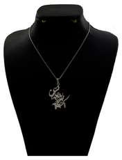 گردنبند نقره زنانه دلی جم طرح یک جان چه بود صد جان منی کد D 82 -  - 1