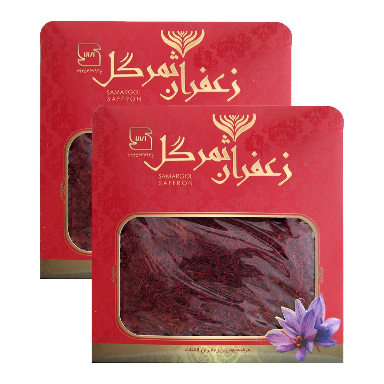 زعفران سرگل اعلاء ثمر گل - ۹.۲ گرم بسته 2 عددی