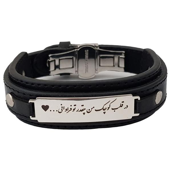 دستبند نقره مردانه ترمه 1 طرح در قلب کوچک من چقدر تو فراوانی کد mas 00706