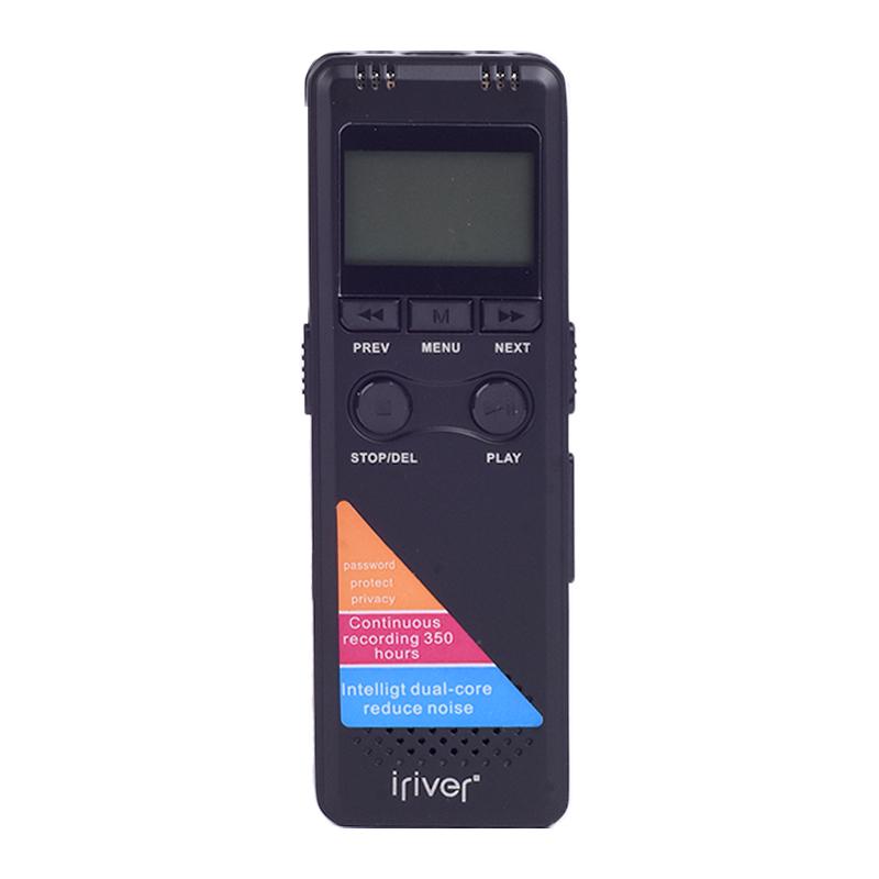 ضبط کننده دیجیتالی صدا آیریور مدل VR-33 32GB