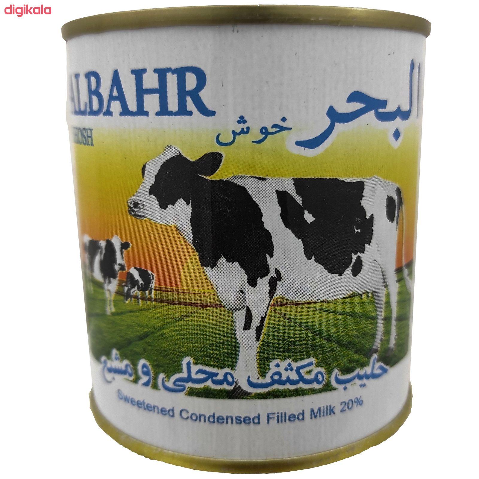 دسر شیر تغلیظ شده شیرین البحر - 387 گرم main 1 2