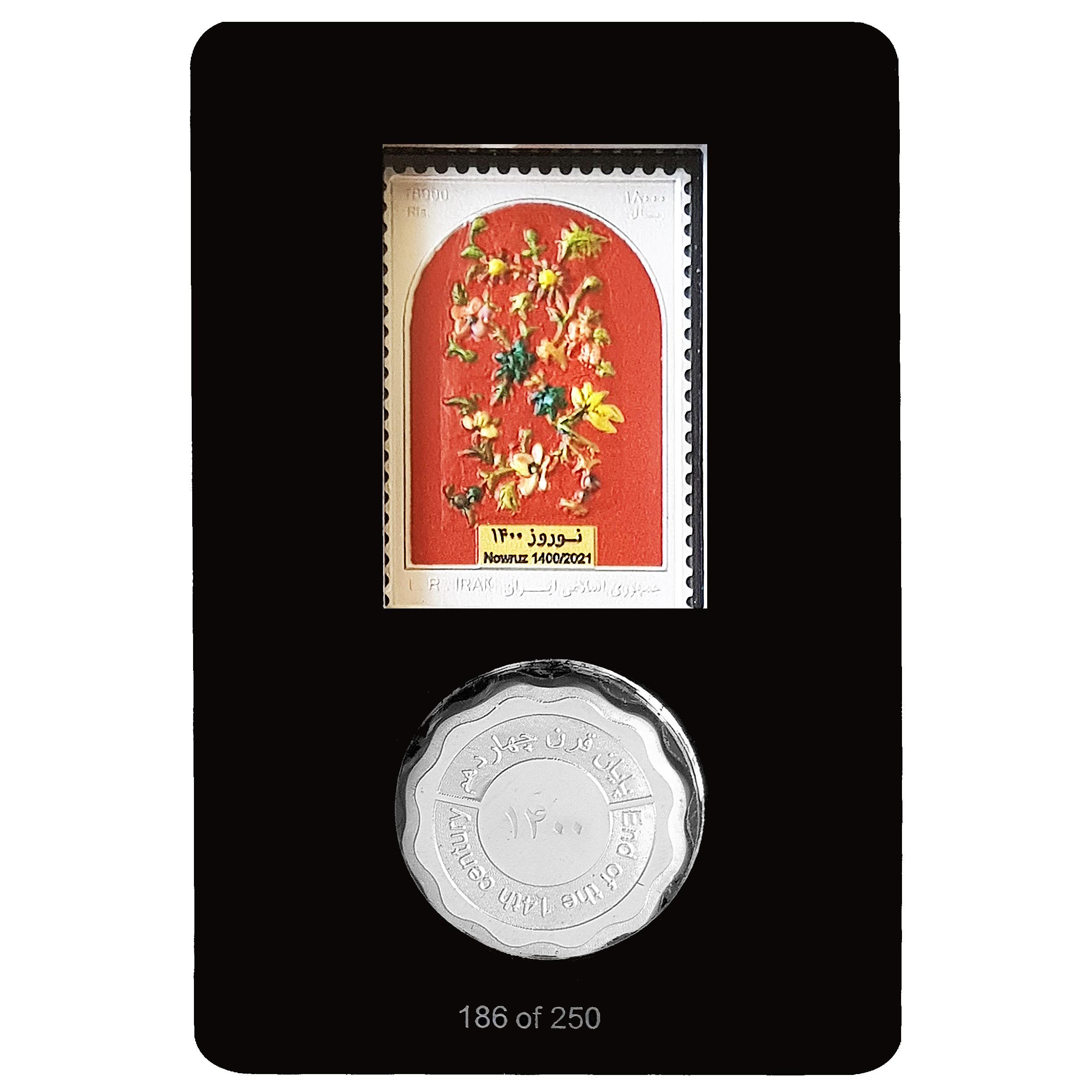 تمبر یادگاری خانه سکه ایران مدل   نوروز 1400 کد 3497-18