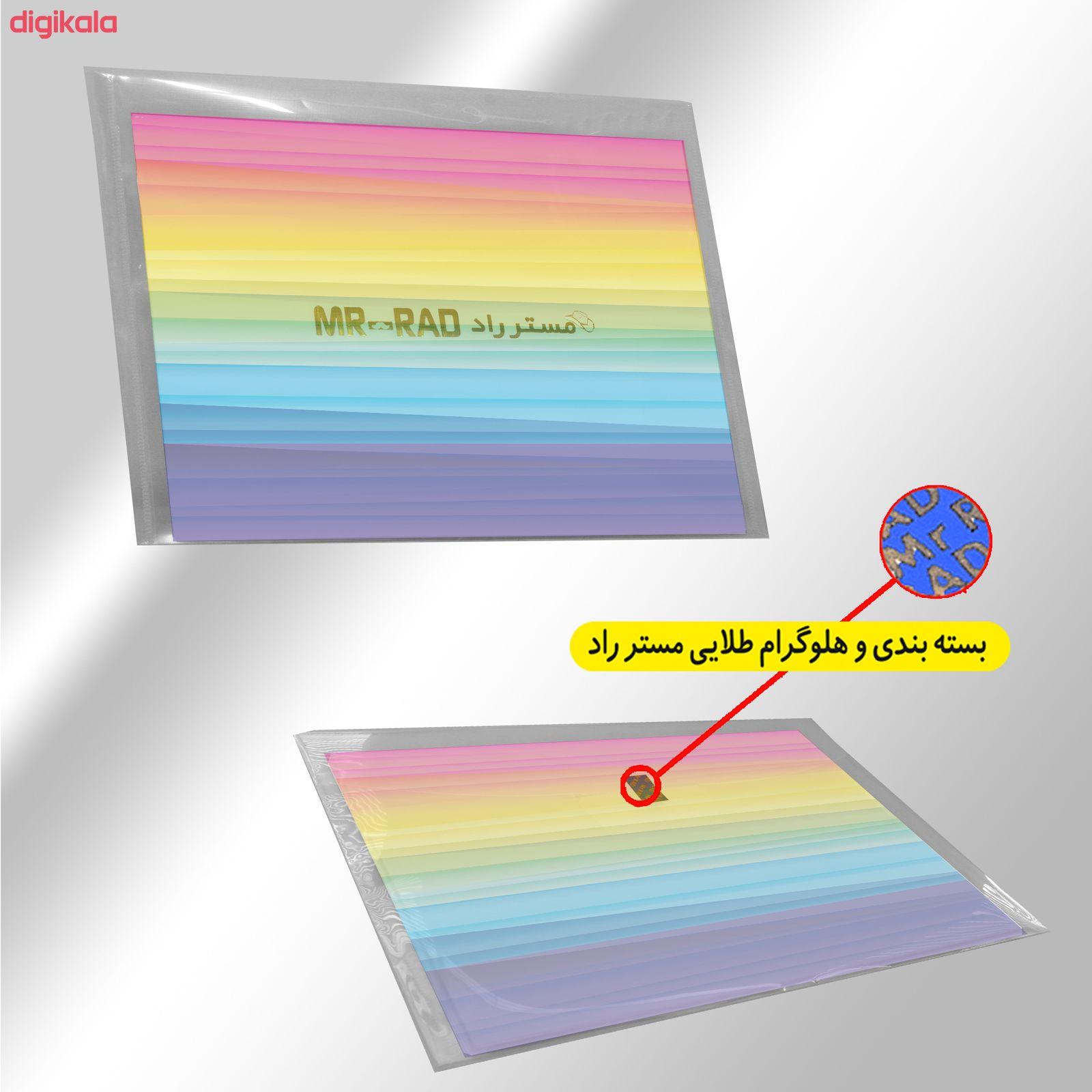 کاغذ رنگی A4 مستر راد مدل رنگارنگ بسته 10 عددی main 1 17
