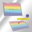 کاغذ رنگی A4 مستر راد مدل رنگارنگ بسته 10 عددی thumb 17