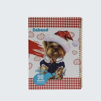 دفتر نقاشی 50 برگ سهند طرح سگ کد 11705P4