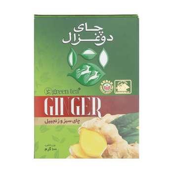 چای سبز و زنجبیل دو غزال  - 100 گرم