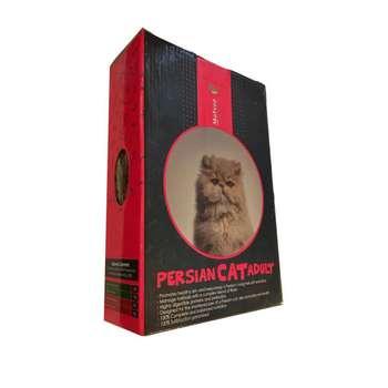 غذاي خشك گربه مفيد كد persian-100 وزن 1 کیلوگرم