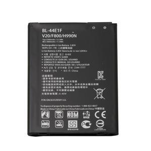 باتری موبایل مدل BL-44E1Fظرفیت 3200 میلی آمپر ساعت مناسب برای گوشی موبایل ال جی V20
