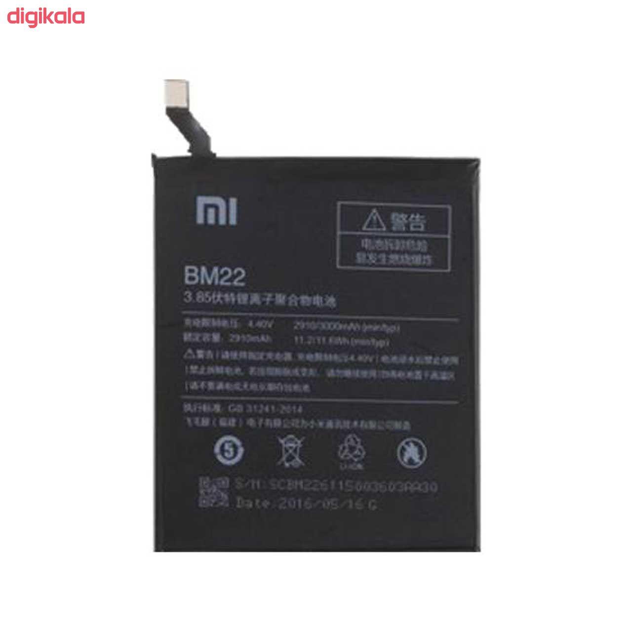 باتری موبایل مدل BM22 ظرفیت 2910 میلی آمپر ساعت مناسب برای گوشی موبایل شیائومی Mi 5 main 1 1