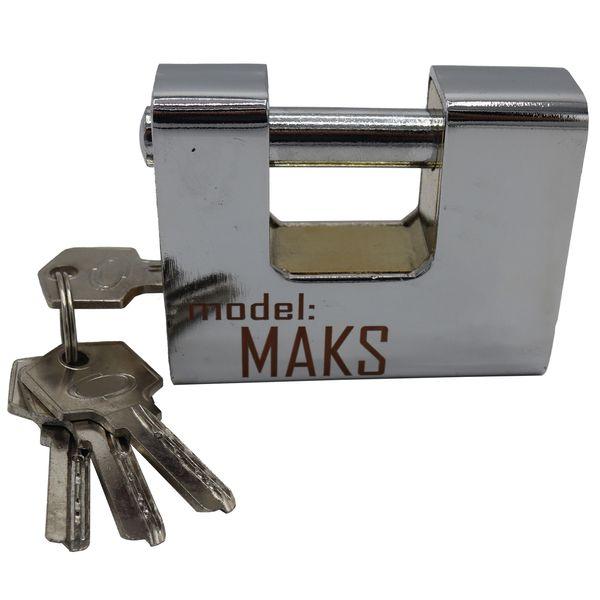 قفل کتابی مدل YP-MAKS80