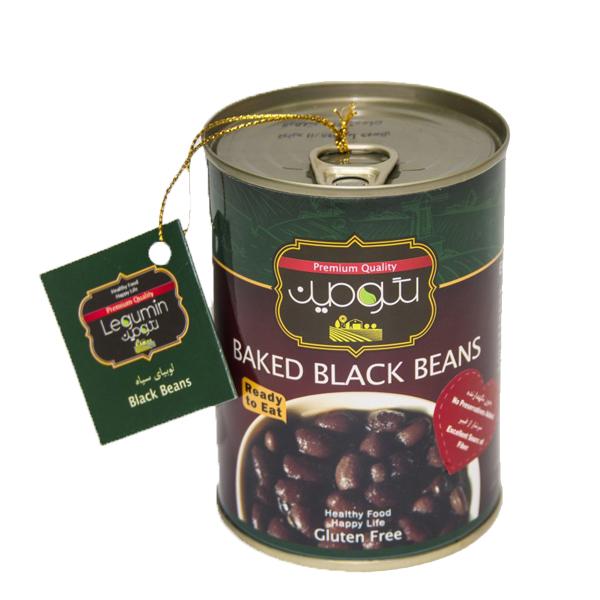 کنسرو خوراک لوبیا سیاه با سس گوجه فرنگی لگومین - 400 گرم