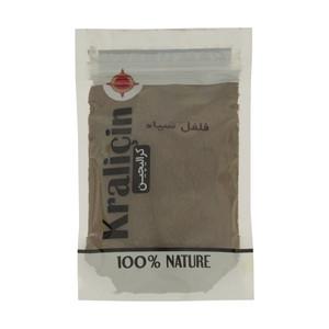 پودر فلفل سیاه کرالیچین - 150 گرم