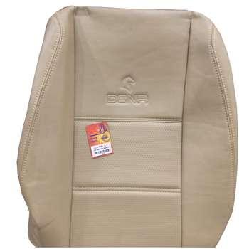 روکش صندلی خودرو مارال مدل LS40gji مناسب برای دنا