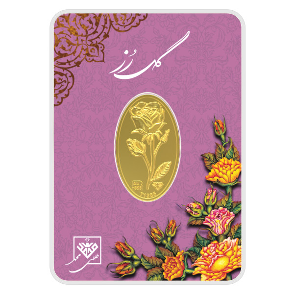 شمش طلا 24 عیار طلای محمد طرح گل رز کد 700