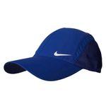 کلاه کپ مدل H-04