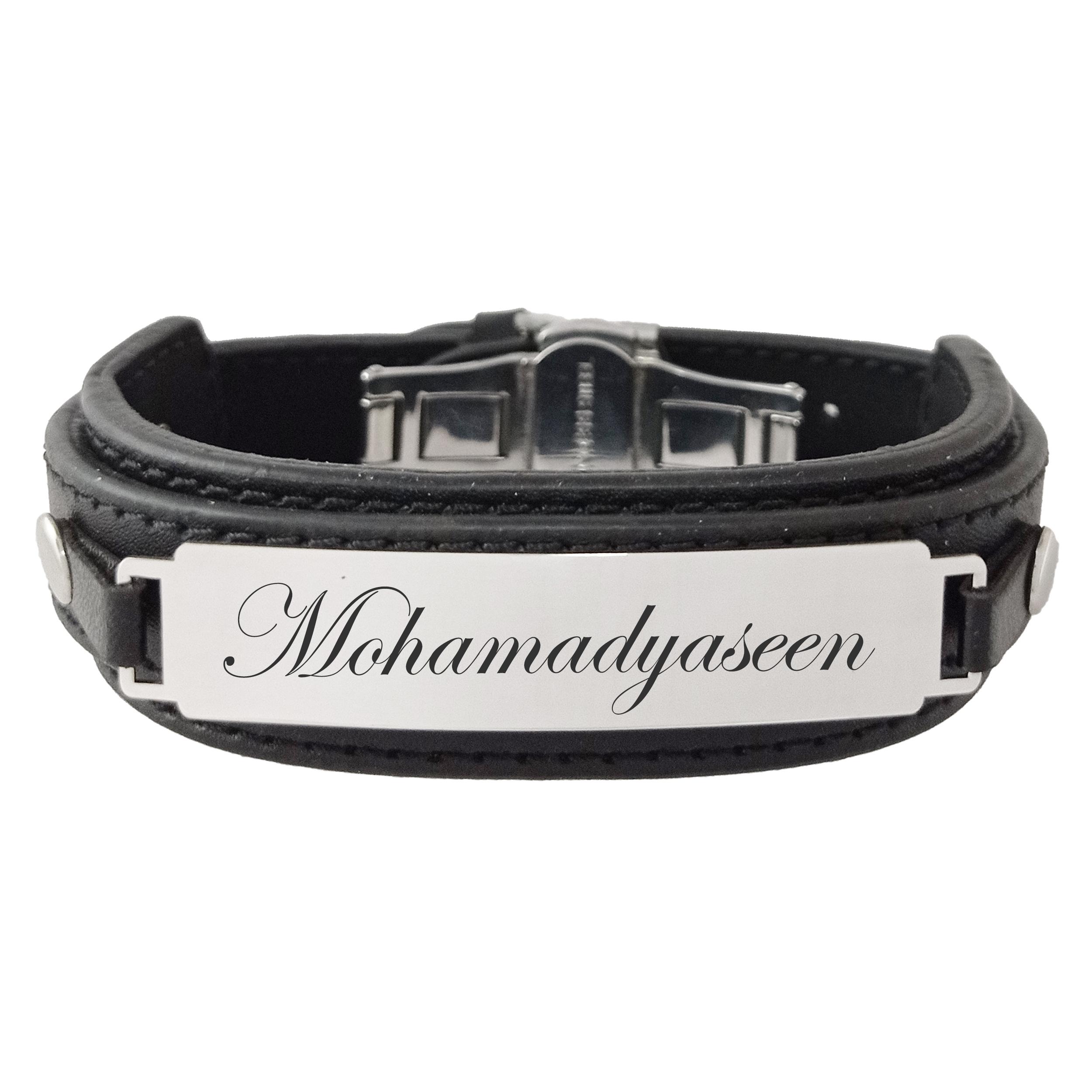 دستبند مردانه ترمه ۱ مدل محمدیاسین کد Sam 973