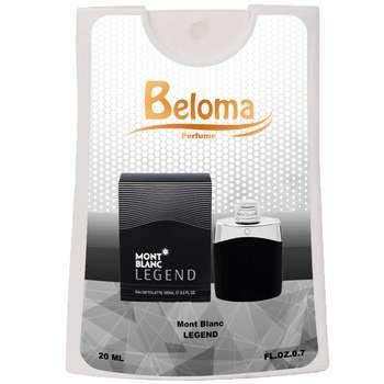 عطر جیبی مردانه بلوما مدل لجند مون بلان حجم 20 میلی لیتر