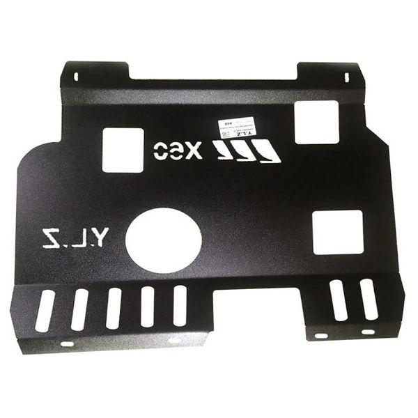 سینی زیر موتور کد 11-10-190 مناسب برای لیفان X60