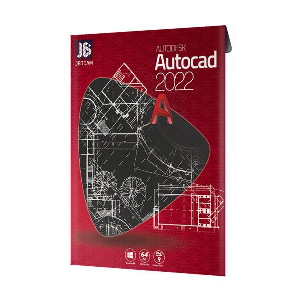 نرم افزار Autodesk Autocad 2022 نشر جی بی تیم