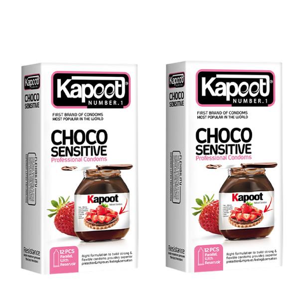 کاندوم تاخیری کاپوت مدل Choco Sensitive مجموعه 2 عددی
