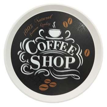 سینی رایکا طرح COFFEE-SHOP کد SHR-03