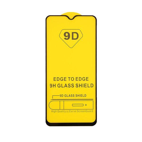 محافظ صفحه نمایش مدل NP-9 مناسب برای گوشی موبایل سامسونگ Galaxy A20/A30/A50