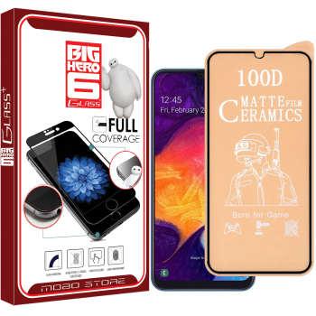 محافظ صفحه نمایش مات مدل M1 مناسب برای گوشی موبایل سامسونگ Galaxy A50/A50S/A30/A30S