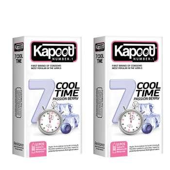 کاندوم کاپوت مدل 7Cool Time مجموعه 2 عددی