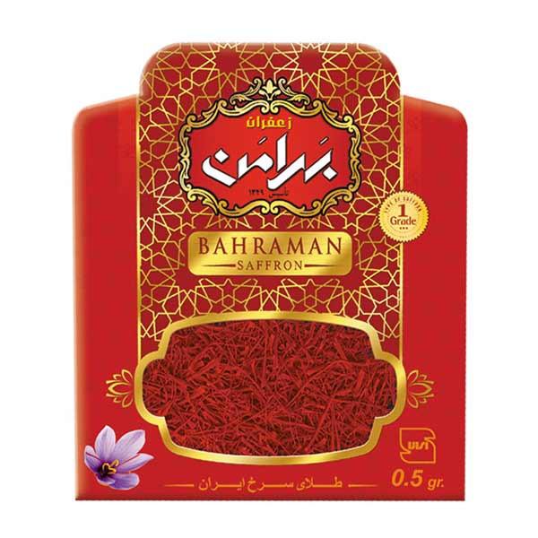 زعفران بهرامن- 0.5 گرم