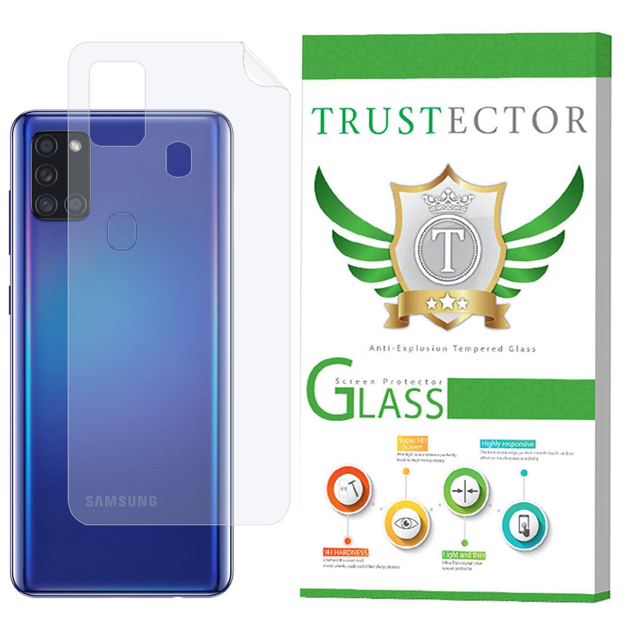محافظ پشت گوشی نانو تراستکتور مدل GNF مناسب برای گوشی موبایل سامسونگ Galaxy A21s              ( قیمت و خرید)
