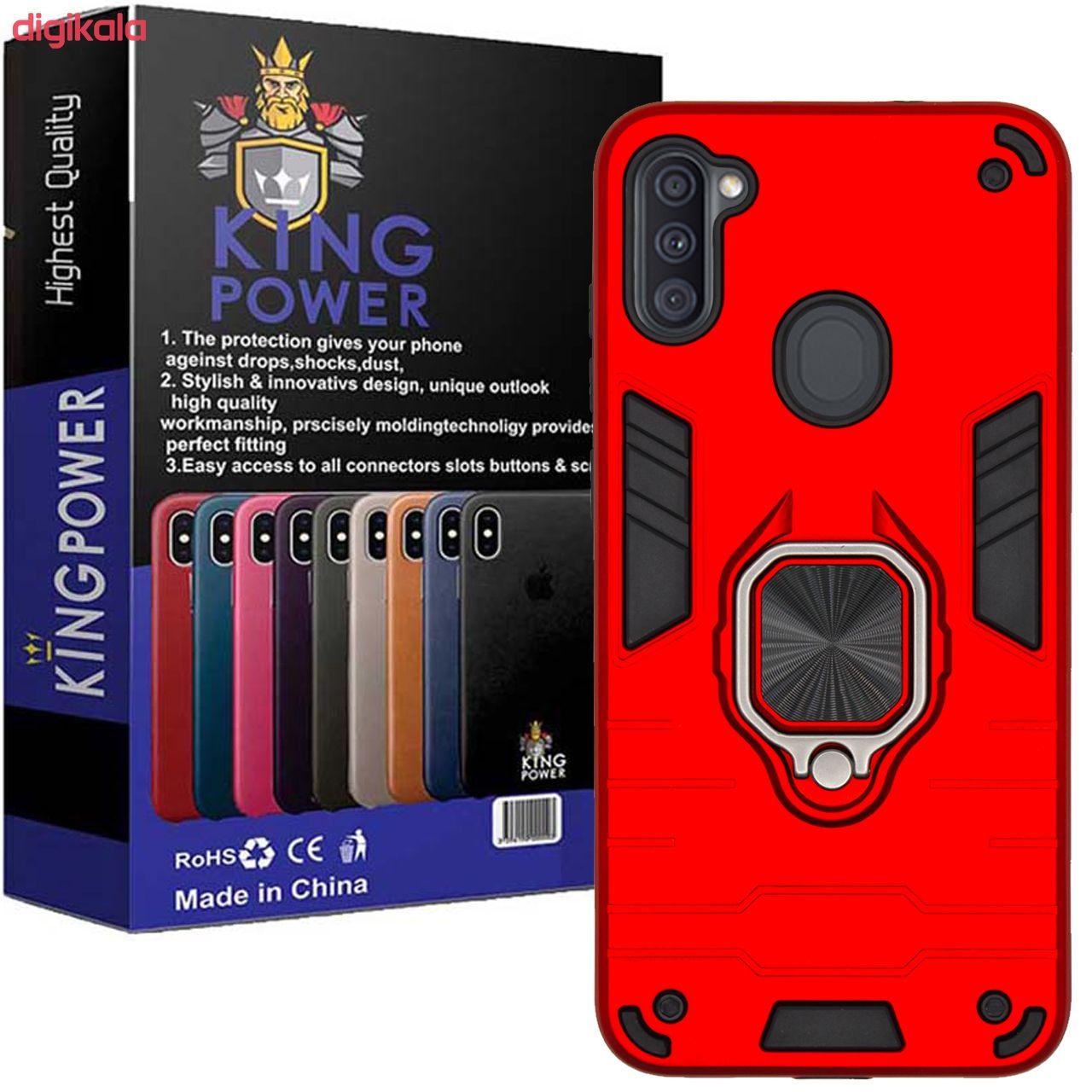 کاور کینگ پاور مدل ASH22 مناسب برای گوشی موبایل سامسونگ Galaxy A11 main 1 2