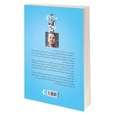 کتاب مردی به نام اوه اثر فردریک بکمن نشر راه معاصر thumb 1