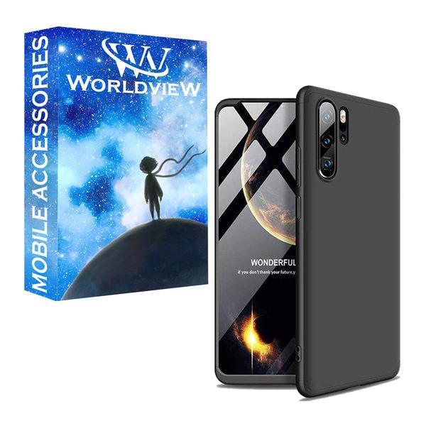 کاور 360 درجه ورلد ویو مدل WGK-1 مناسب برای گوشی موبایل هوآوی P30 Pro