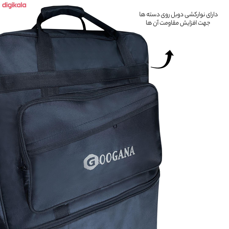 ساک سفری چرخ دار گوگانا مدل gog2010 main 1 13