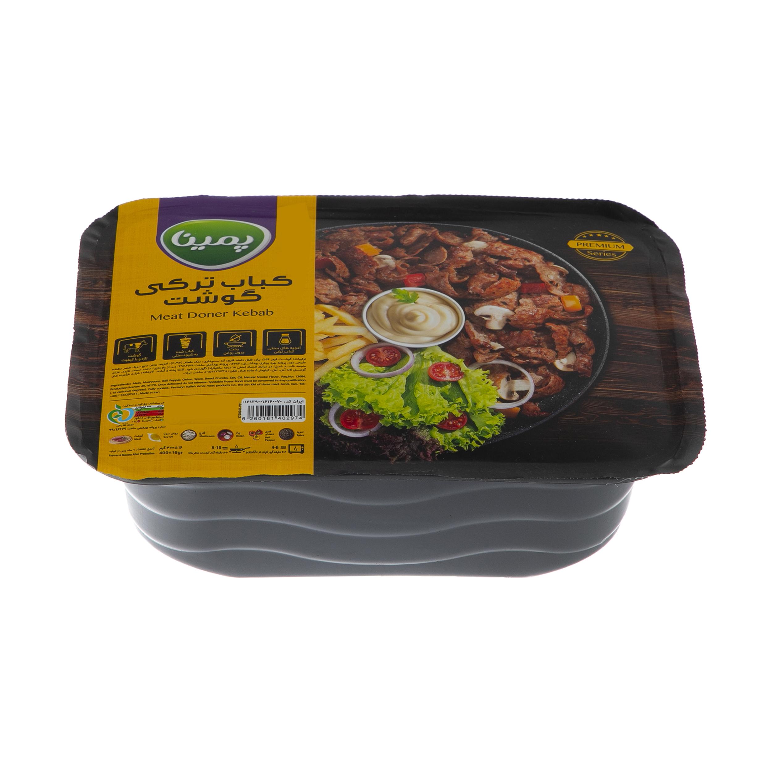 کباب ترکی گوشت پمینا مقدار 400 گرم