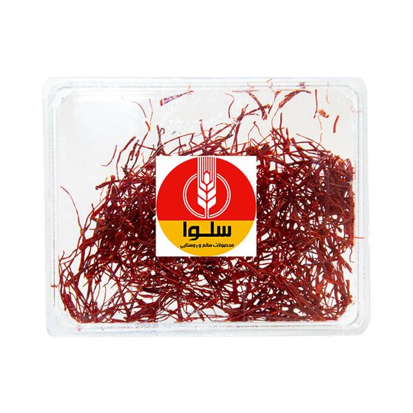 زعفران سلوا - 1 گرم