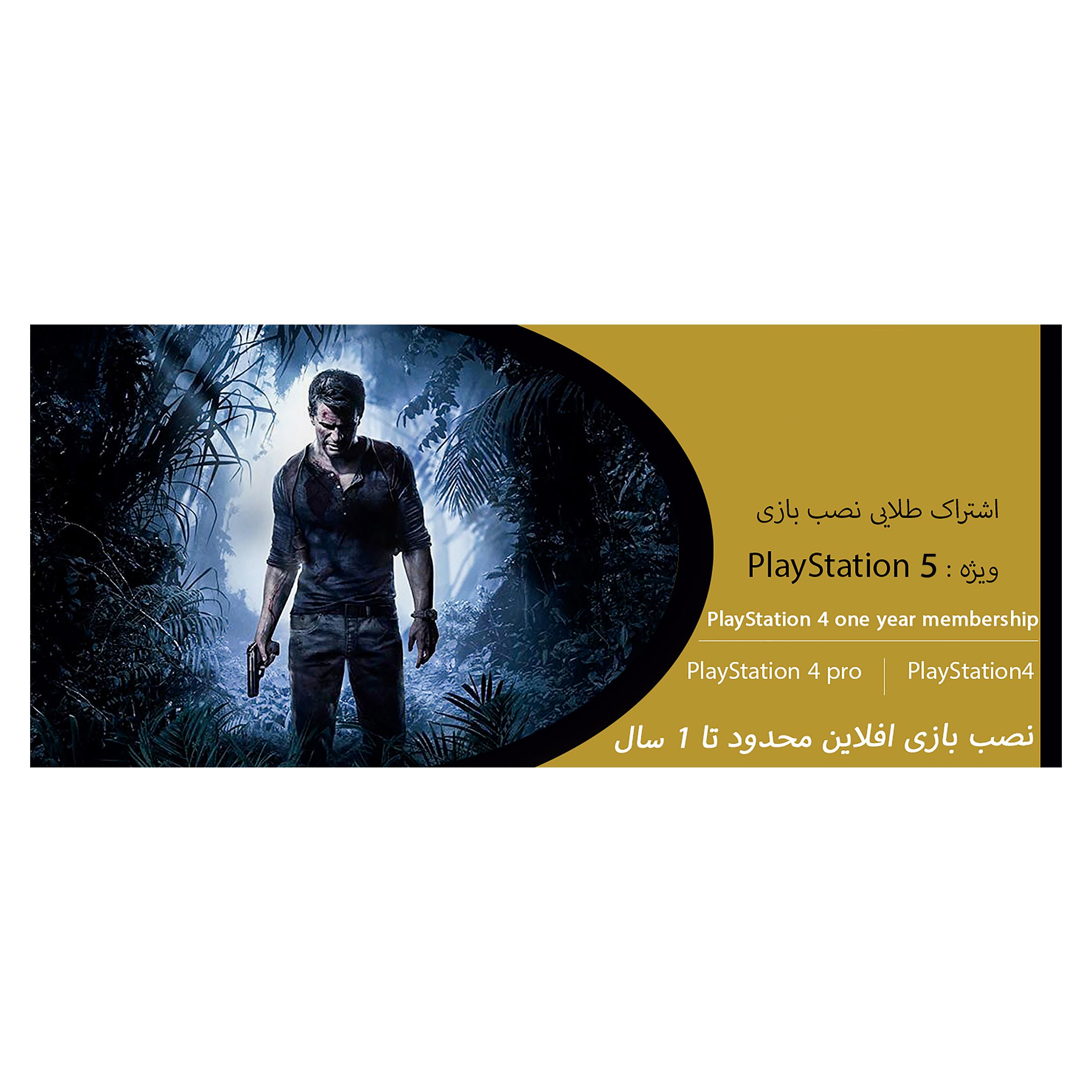 کنسول بازی سونی مدل Playstation 5 Digital Edition ظرفیت 825 گیگابایت به همراه کارت طلایی نصب بازی