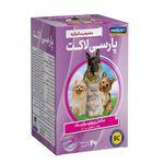 مکمل سگ و گربه پارسی لاکت مدل Pet-BC بسته 20 عددی وزن 2 گرم