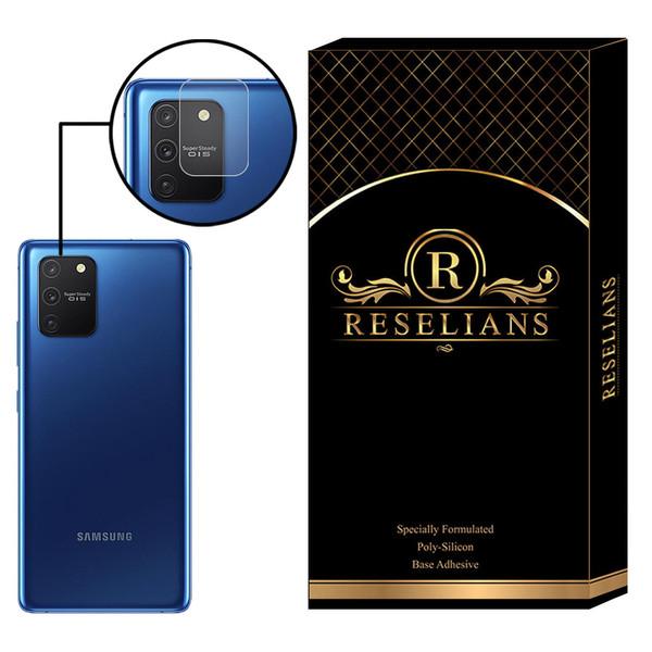 محافظ لنز دوربین رزلیانس مدل RLP مناسب برای گوشی موبایل سامسونگ Galaxy S10 Lite