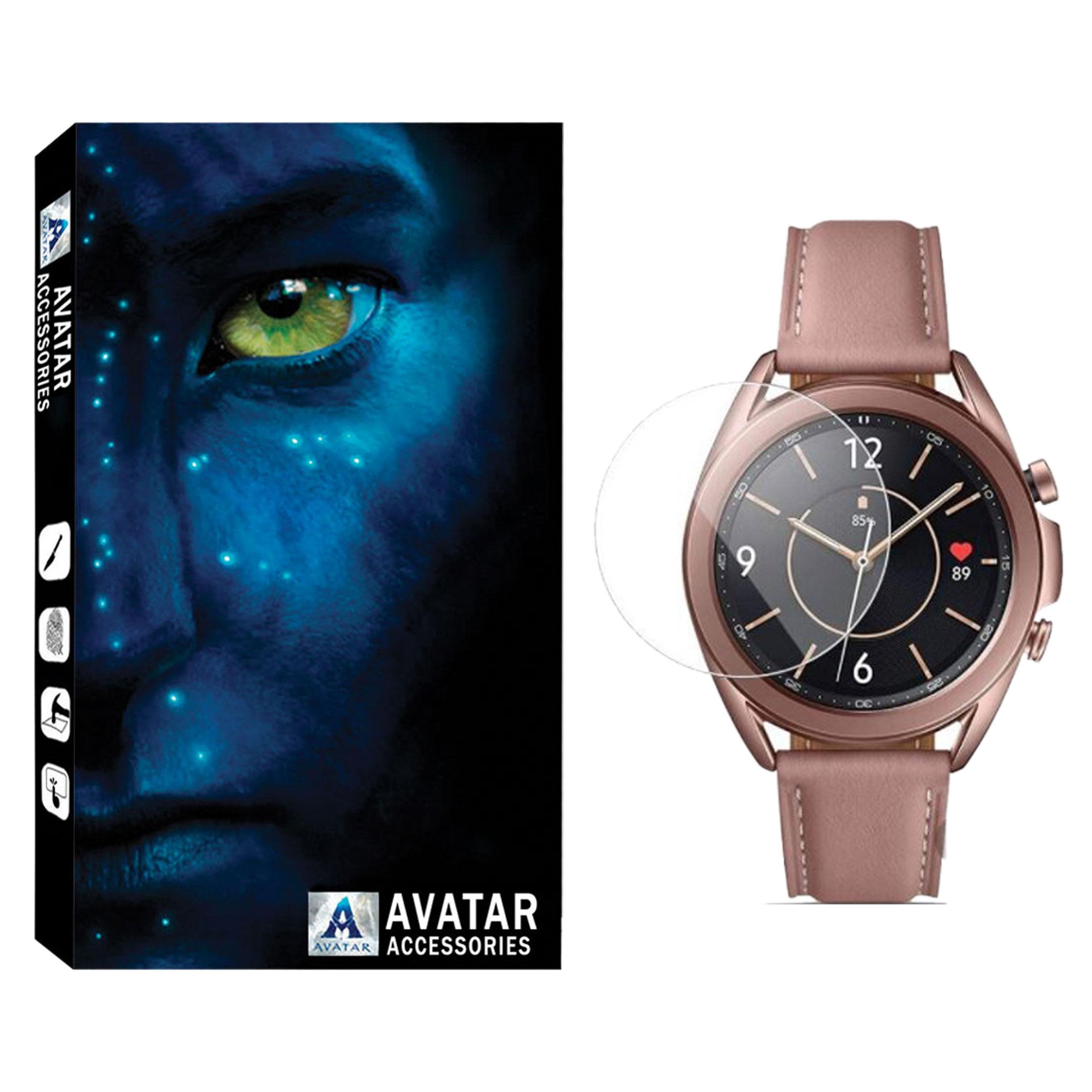 محافظ صفحه نمایش آواتار مدل TPAV-01 مناسب برای ساعت هوشمند سامسونگ Galaxy Watch Active 3 41mm