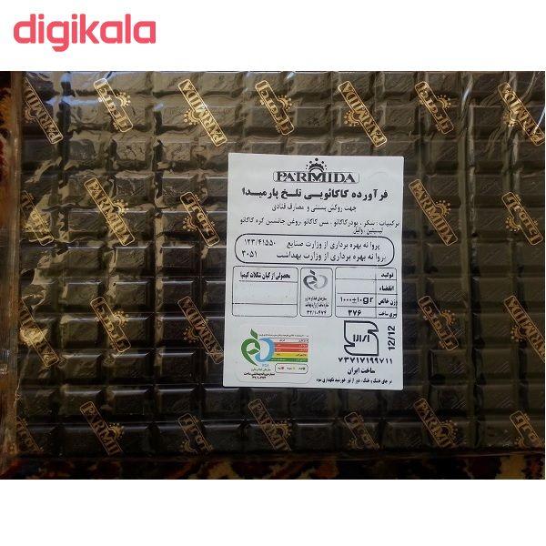 شکلات تلخ پارمیدا - 1000 گرم main 1 1