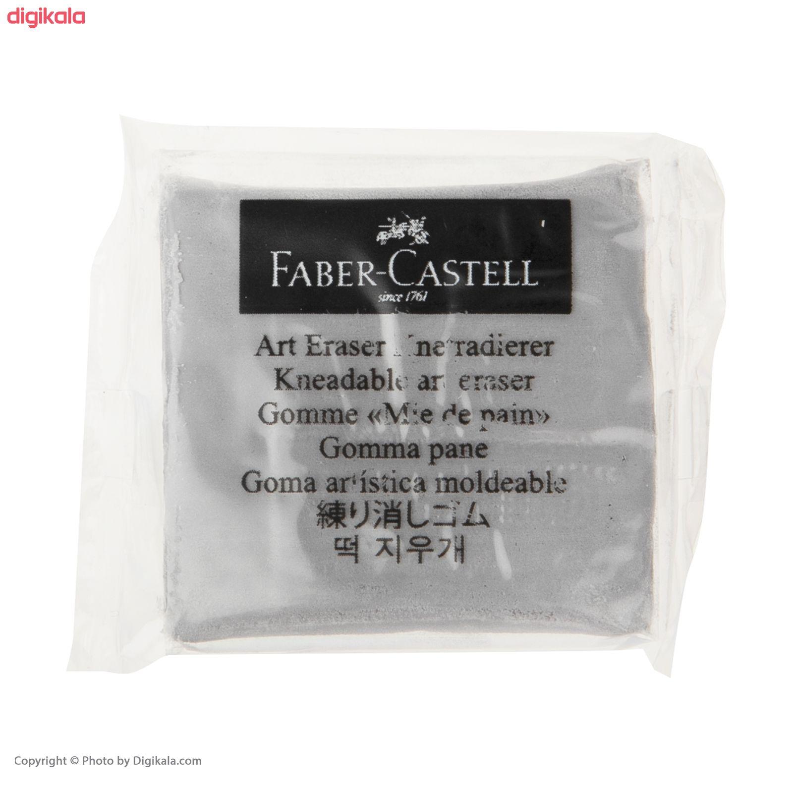 پاک کن خمیری فابر-کاستل مدل Art کد 127120 main 1 3