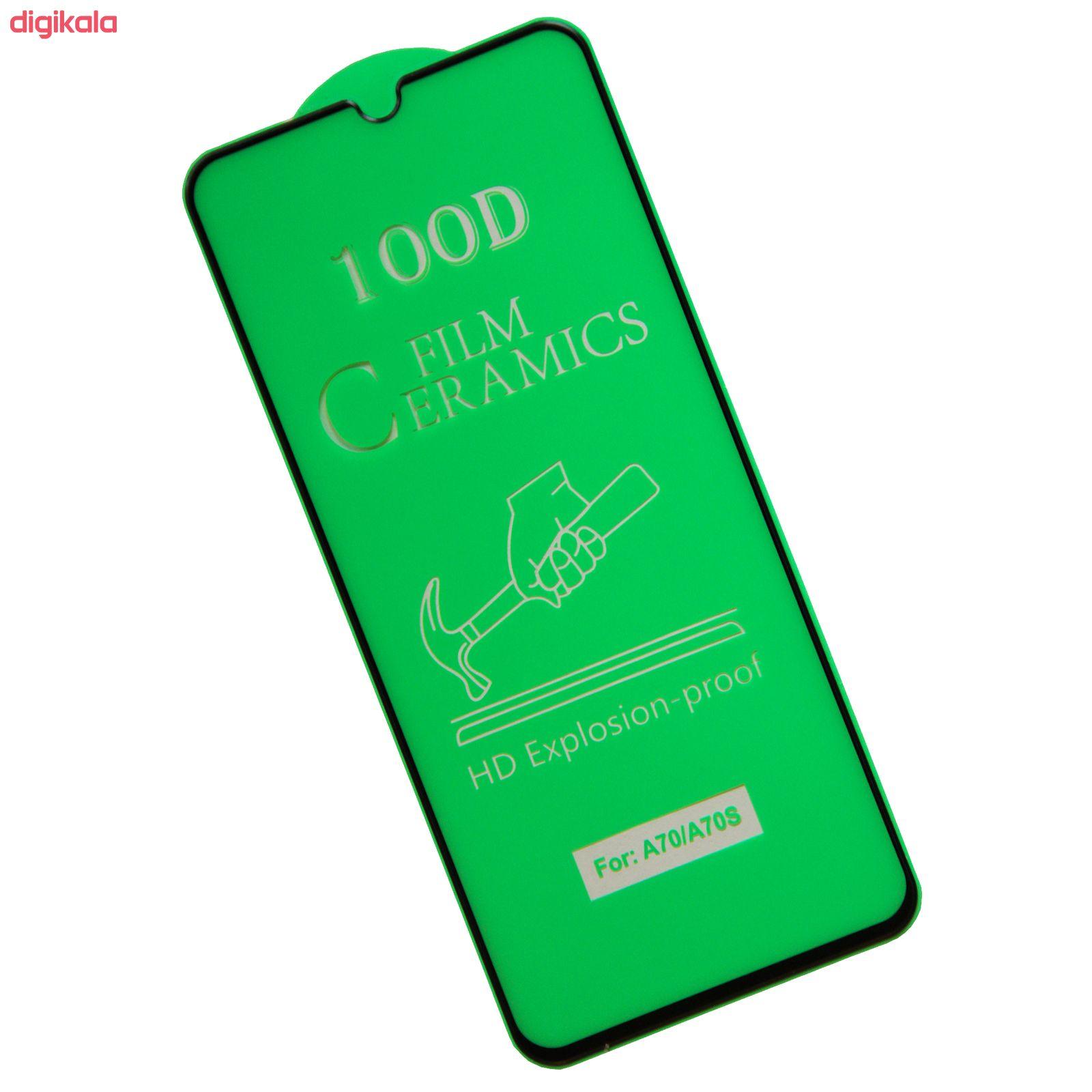 محافظ صفحه نمایش مدل CR مناسب برای گوشی موبایل سامسونگ Galaxy A70/ A70s main 1 1